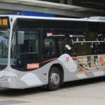Grève des bus CIF: Le conflit se durcit entre les syndicats et la direction